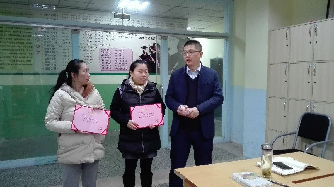 川越学校员工大会受表彰的员工和个人