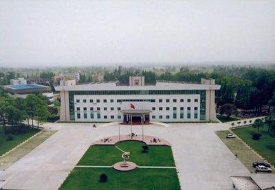 中国民用航空飞行学院2018年春季公开招聘工作人员公告