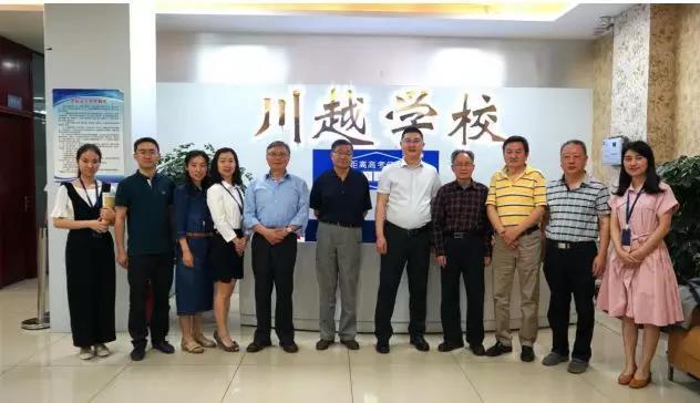 川越颠覆了教育专家对培训学校的认识 ——四川省中学校长协会专家指导活动报告