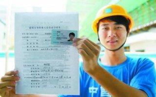 成都市双流区司法局扎实开展农民工劳动合同普查和体检工作