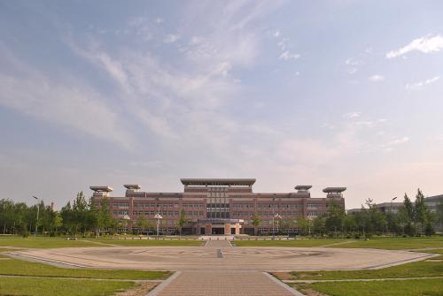辽宁大学2019年本科招生章程
