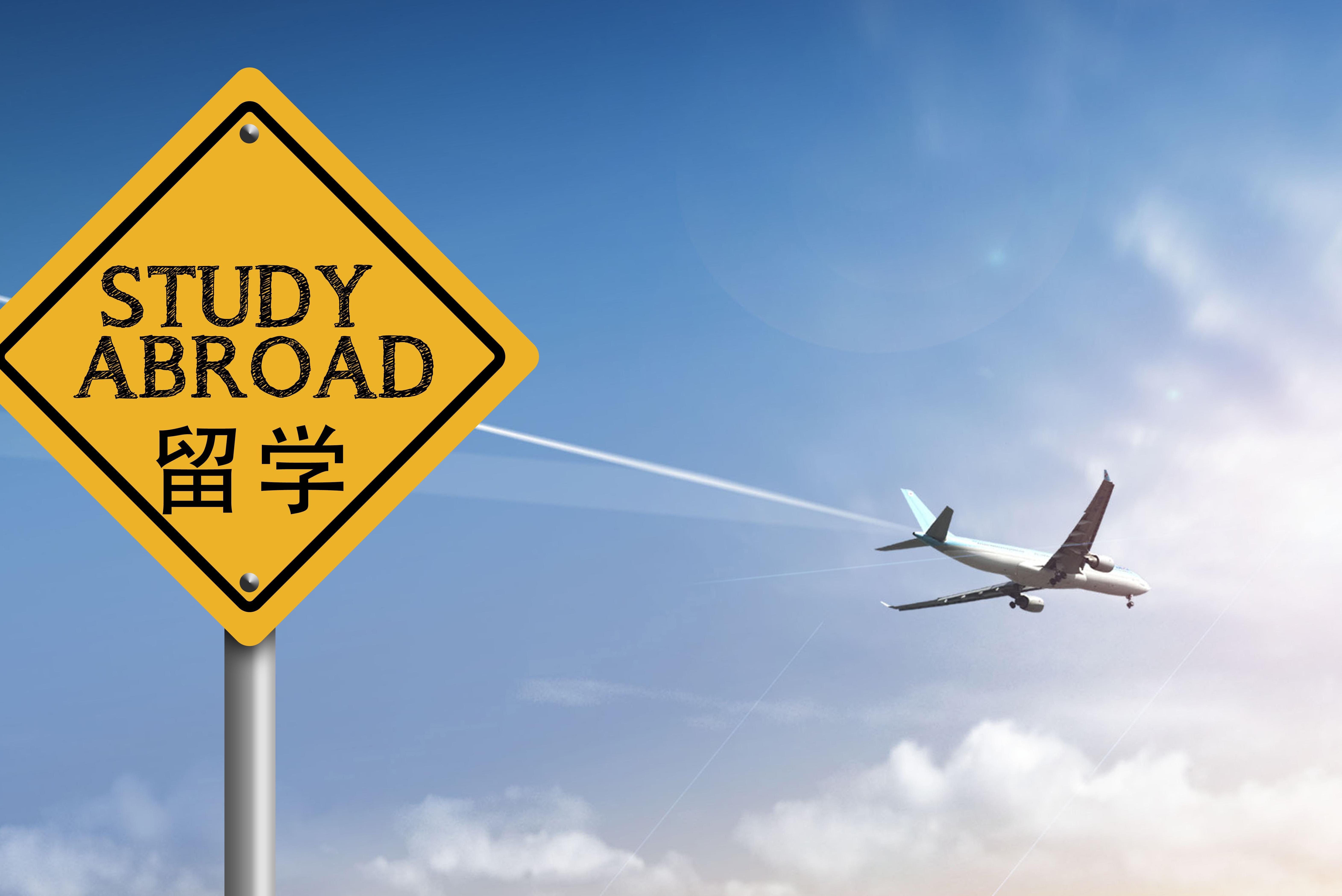 花几十万出国留学,多少年能赚回本?大概这是最好的回答